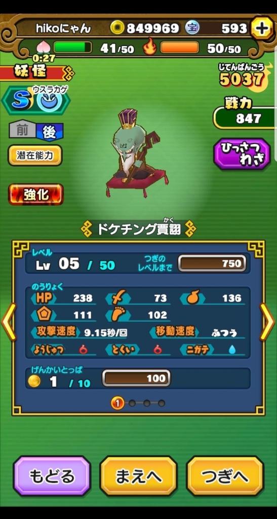 f:id:haruhiko1112:20190108181722j:plain