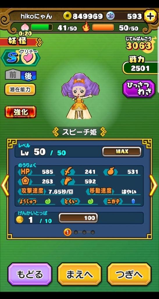 f:id:haruhiko1112:20190108181737j:plain