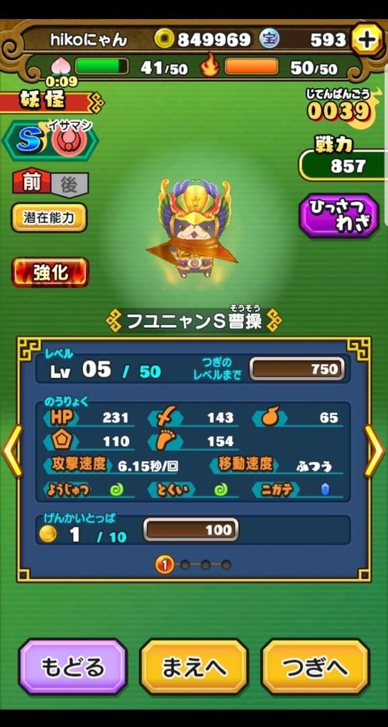 f:id:haruhiko1112:20190108181749j:plain