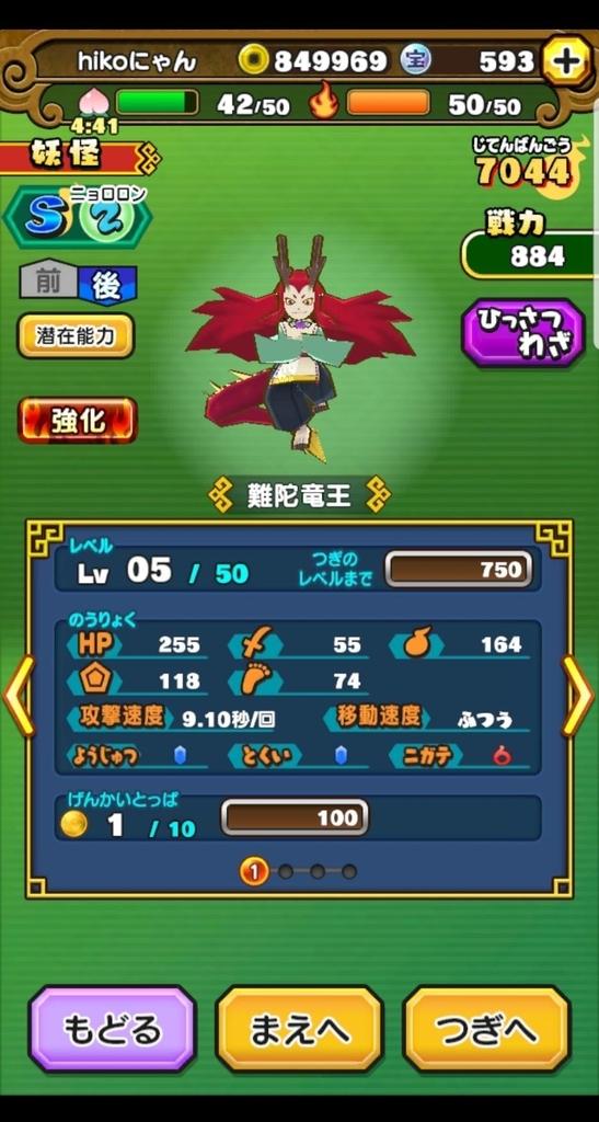 f:id:haruhiko1112:20190108181812j:plain