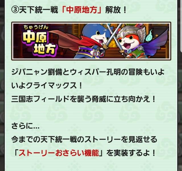 f:id:haruhiko1112:20190110130315j:plain