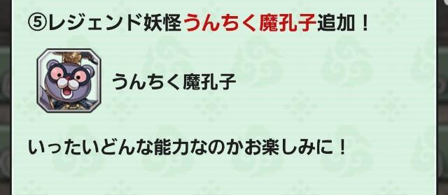 f:id:haruhiko1112:20190110130323j:plain