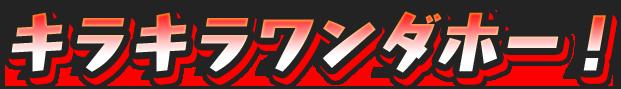 f:id:haruhiko1112:20190116160921p:plain