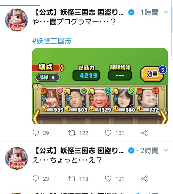 f:id:haruhiko1112:20190117185922j:plain