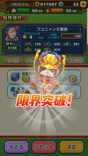 f:id:haruhiko1112:20190117185932j:plain