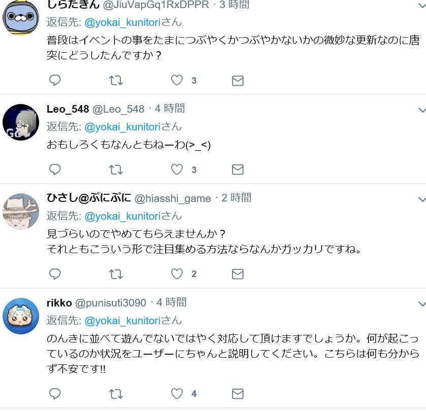 f:id:haruhiko1112:20190117190824j:plain