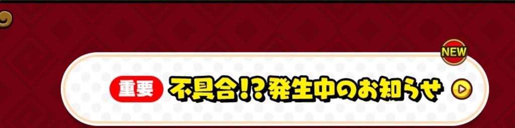 f:id:haruhiko1112:20190117191219j:plain