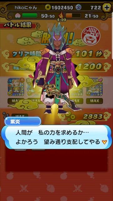 f:id:haruhiko1112:20190130023116j:plain