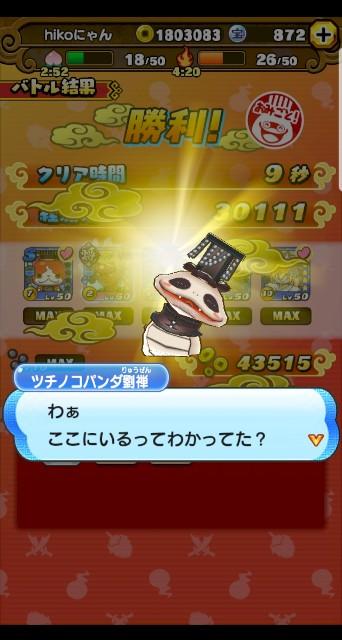 f:id:haruhiko1112:20190130023129j:plain