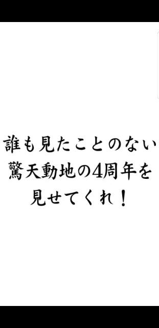 f:id:haruhiko1112:20190130023146j:plain
