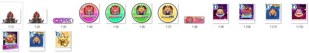 f:id:haruhiko1112:20190131171000j:plain