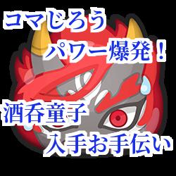 f:id:haruhiko1112:20190204172501p:plain