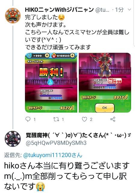 f:id:haruhiko1112:20190204181824j:plain