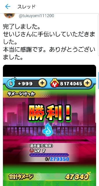 f:id:haruhiko1112:20190204184553j:image