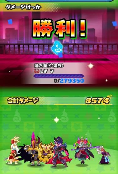 f:id:haruhiko1112:20190205135615j:plain