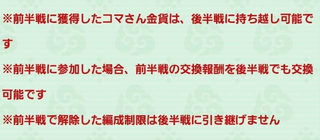 f:id:haruhiko1112:20190212032902j:plain