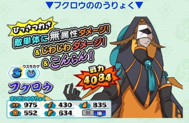 f:id:haruhiko1112:20190212032907j:plain