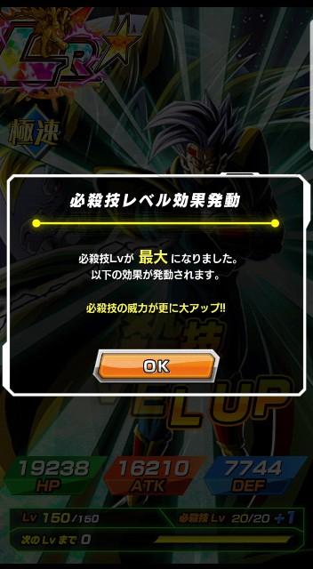 f:id:haruhiko1112:20190221023142j:plain