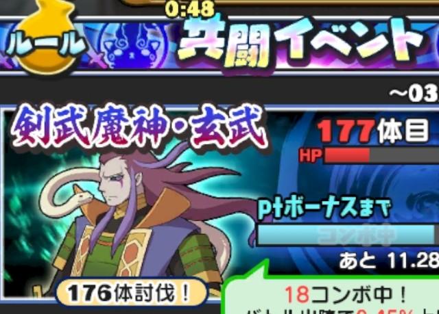 f:id:haruhiko1112:20190223021134j:plain