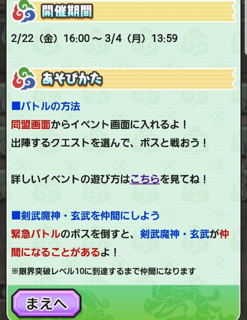 f:id:haruhiko1112:20190223021139j:plain