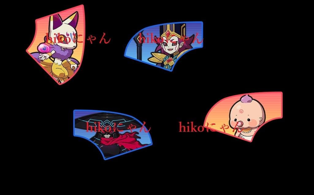 f:id:haruhiko1112:20190228154142j:plain