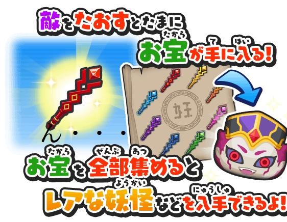 f:id:haruhiko1112:20190228154450j:plain