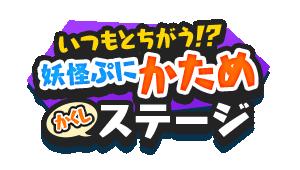 f:id:haruhiko1112:20190228160200p:plain