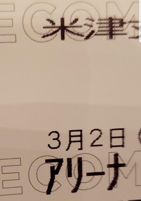 f:id:haruhiko1112:20190303014438j:plain