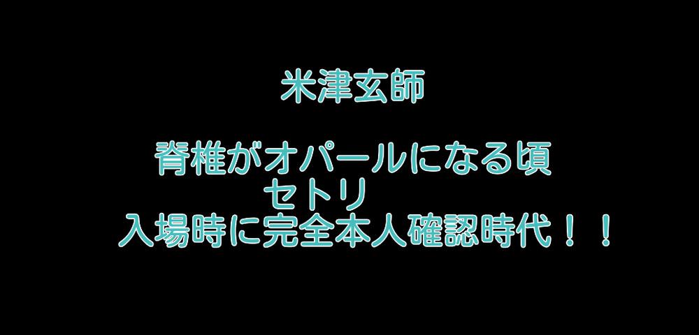 f:id:haruhiko1112:20190303025334j:plain