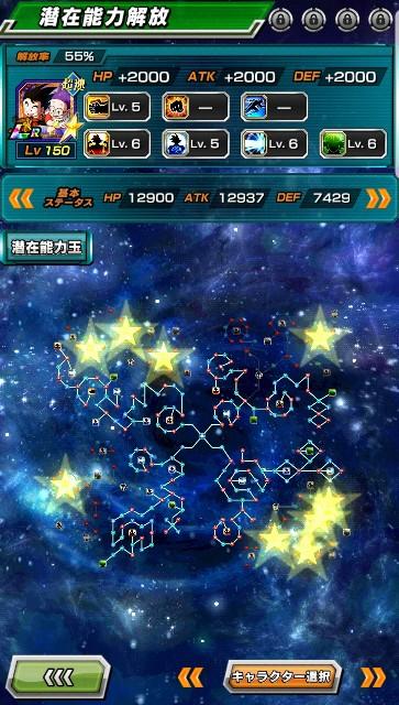 f:id:haruhiko1112:20190306045118j:plain