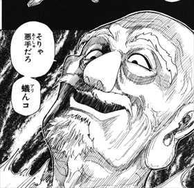 f:id:haruhiko1112:20190312105636j:plain