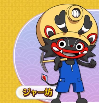 f:id:haruhiko1112:20190314181311j:plain