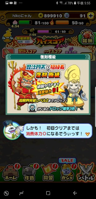 f:id:haruhiko1112:20190321233430j:plain