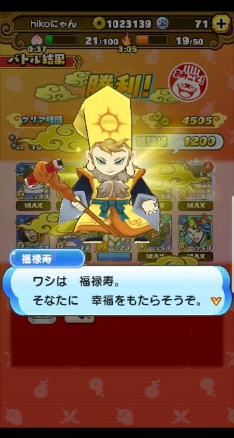 f:id:haruhiko1112:20190321233441j:plain