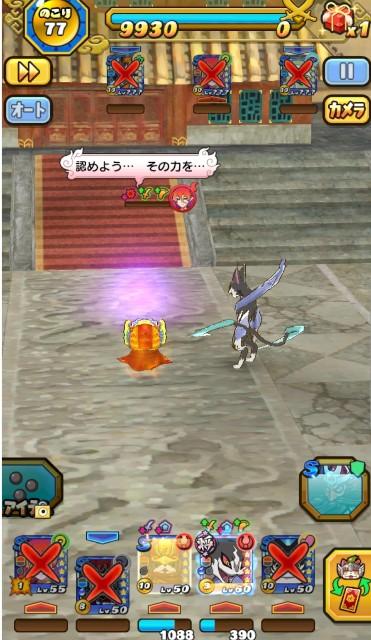 f:id:haruhiko1112:20190321234515j:plain