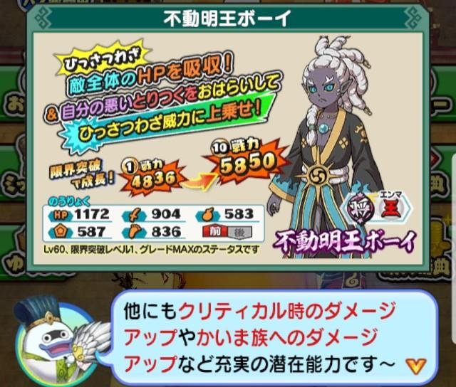 f:id:haruhiko1112:20190325220722j:image