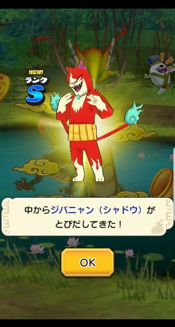 f:id:haruhiko1112:20190325220802j:image