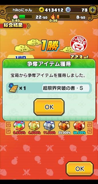 f:id:haruhiko1112:20190325221222j:image
