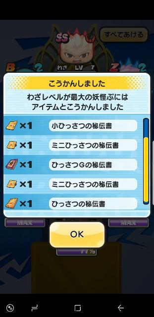 f:id:haruhiko1112:20190326013923j:plain