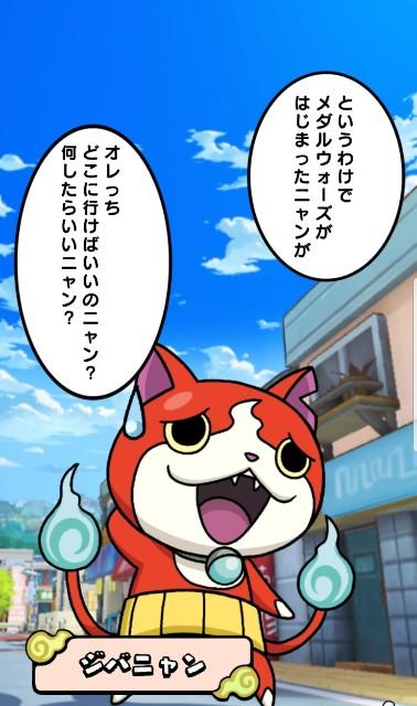 f:id:haruhiko1112:20190328125018j:plain