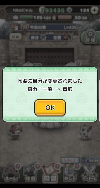 f:id:haruhiko1112:20190403143401j:plain