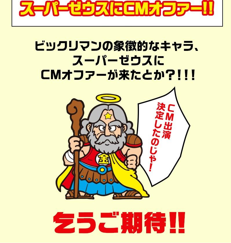 f:id:haruhiko1112:20190404030444j:plain