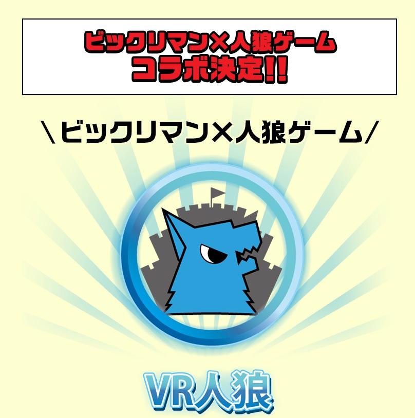 f:id:haruhiko1112:20190404030456j:plain