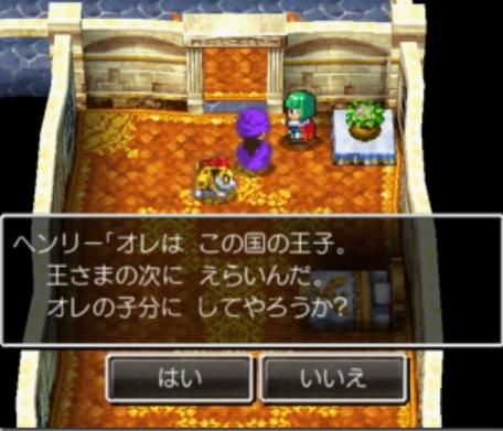 f:id:haruhiko1112:20190404132834j:plain