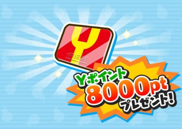 f:id:haruhiko1112:20190405011008j:plain