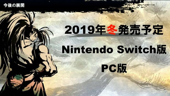 f:id:haruhiko1112:20190405141104j:plain