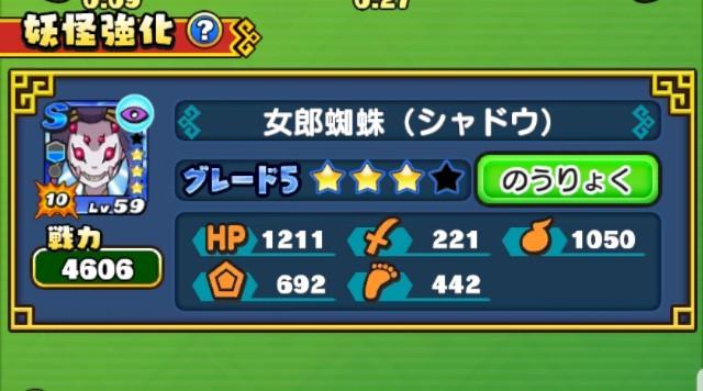 f:id:haruhiko1112:20190407184615j:plain