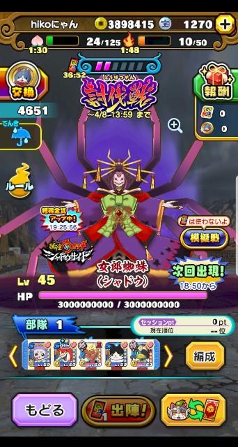 f:id:haruhiko1112:20190407184619j:plain