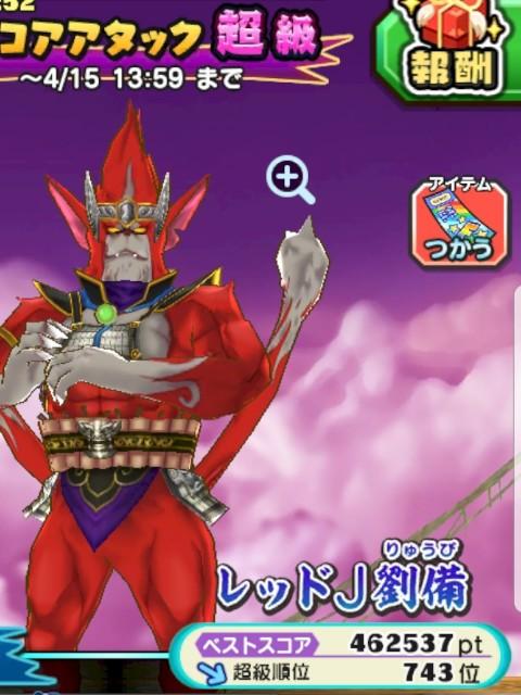 f:id:haruhiko1112:20190413023939j:plain