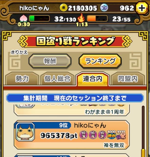 f:id:haruhiko1112:20190414143908j:plain